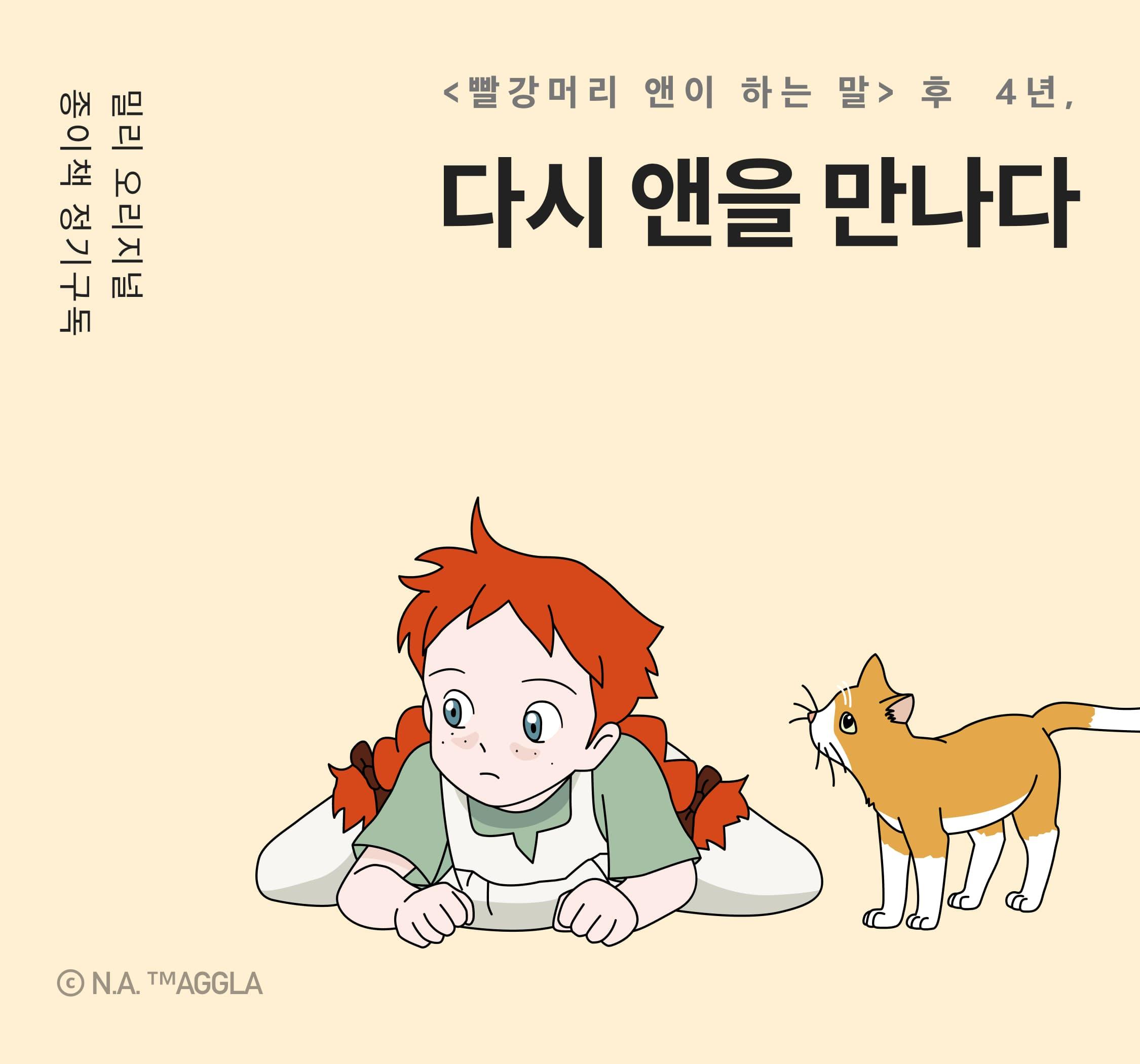 종이책 오리지널_백영옥2